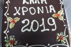 20190121_200720
